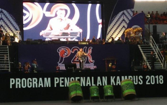 KULIAH UMUM ANIES R. BASWEDAN, Ph.D. DALAM P2K UAD 2018